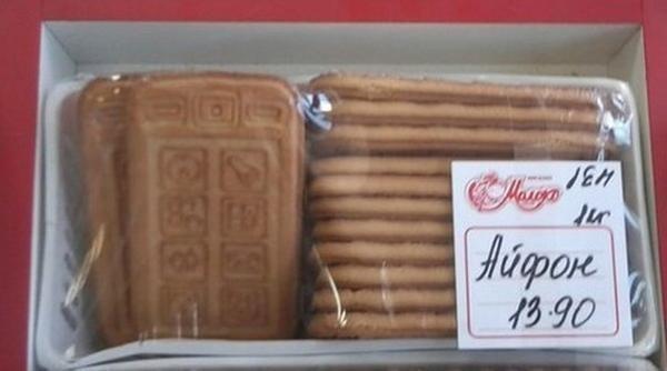 Печеньки #iPhone