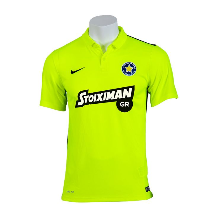 2015/16 Asteras Tripolis FC Nike Third Kit (Green/Black)