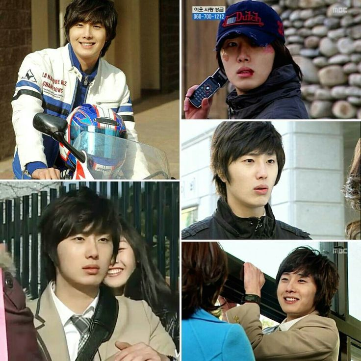 Jung Il woo ❤❤ unstoppable high kick