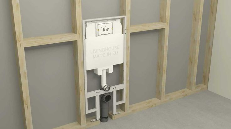 Fitting And Installation Of Concealed Cisterns For Wall