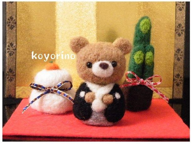 新年お正月くまちゃん◆2014◆*羊毛フェルト*