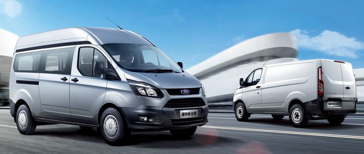 Ford Transit, V362C, Ford AP, Xiaolan, 2016