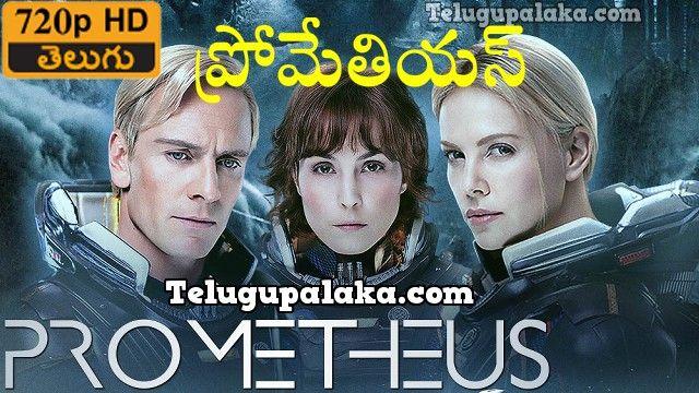 Prometheus 2012 720p Bdrip Multi Audio Telugu Dubbed Movie