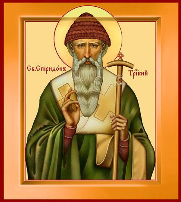 The Icon of Saint Spiridon of Trimythus, The Icon of St. Spyridon the ...