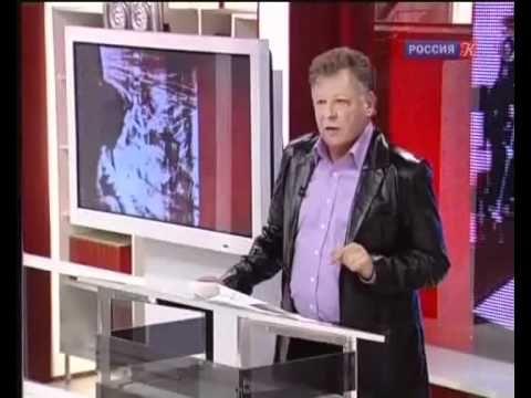 """«ACADEMIA» Игорь Волгин: """"Достоевский..."""" 2-я лекция - YouTube"""