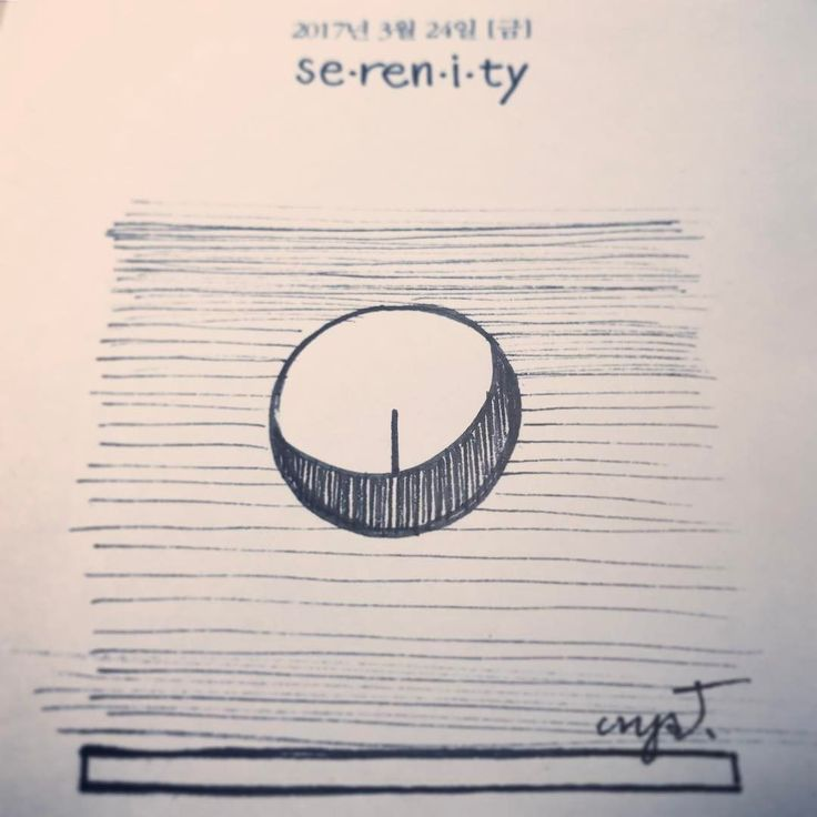 Serenity / 20170324 - #평온 #고요함 #청명 #calmness #clearness #abstract #moon #earth #myself #drawing #sketch #english #word #vocabulary #pen #art #illust #illustration #design #artoftheday #drawingeveryday #alldays #dailyatom #crys #crysju