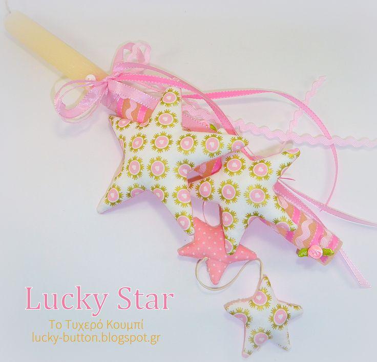 Lucky star Easter candle, πασχαλινή λαμπάδα στολισμένη με υφασμάτινα χρυσαφένια αστεράκια charm