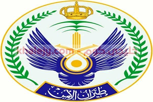 أبشر للتوظيف وزارة الداخلية تفتح باب القبول والتسجيل في وظائف طيران الامن Arms Coat Of Arms Saudi Arabia