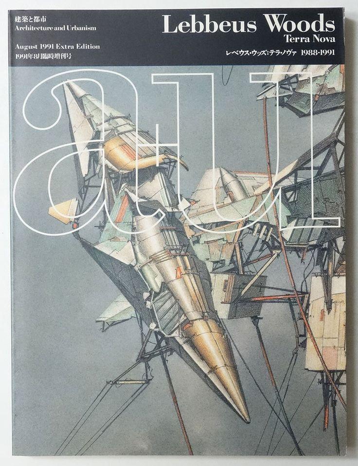 レベウス・ウッズ: テラ・ノヴァ 1988-1991   建築と都市 1991年8月臨時増刊号