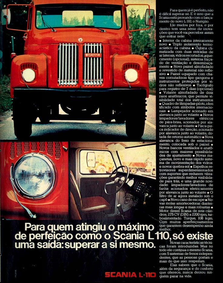 L110 1974