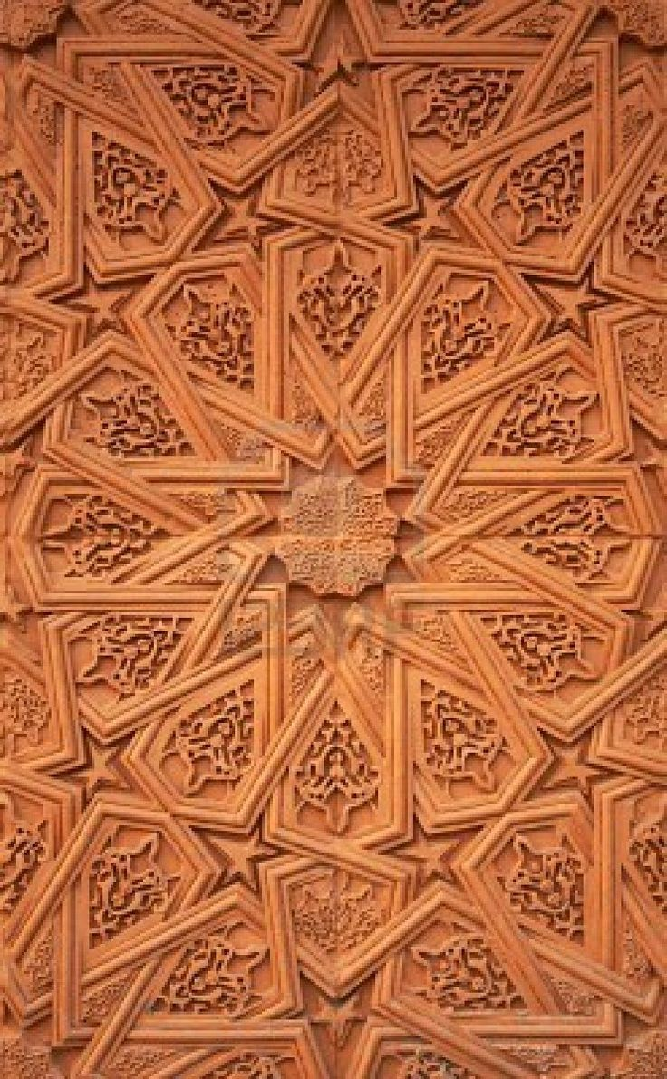 terra cotta color islamic moorish style detail of. Black Bedroom Furniture Sets. Home Design Ideas
