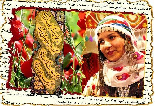 Handmade Iraanse