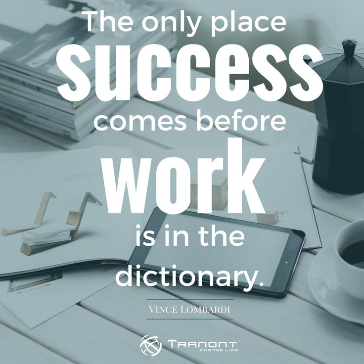 success comes only with hard work I agree that hard work and perseverance is part of the journey to success but it's more of a requirement than a reason for success a lot of people work hard but yet not all of them are successful.