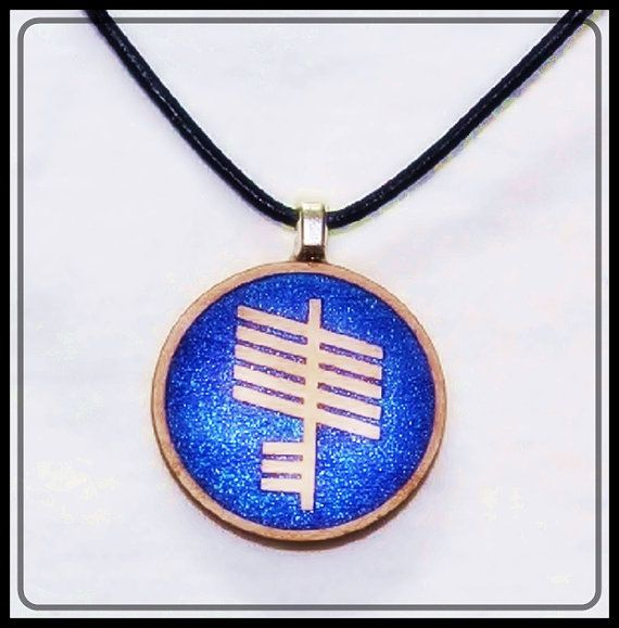 Ogham Protection Amulet Necklace Spiritual by DruidBoyDesigns