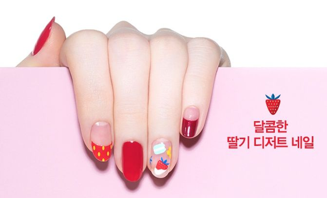 strawberry dessert , korea nail More