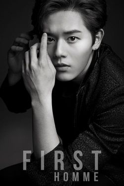 """Birth Name: Kim Dong Jun Stage Name: Dongjun Birthday: February 11, 1992 Position: Maknae, Main Vocalist Height: 175 cm Weight: 58 kg Blood Type: B Hobbies/Specialties: Health, soccer, apparatus gymnastics, giving his hyungs a scary look and kicking his hyungs awake -He is in ZE:A sub unit """"ZE:A-FIVE"""" along with members Siwon, Minwoo, Hyungsik, and Kevin"""