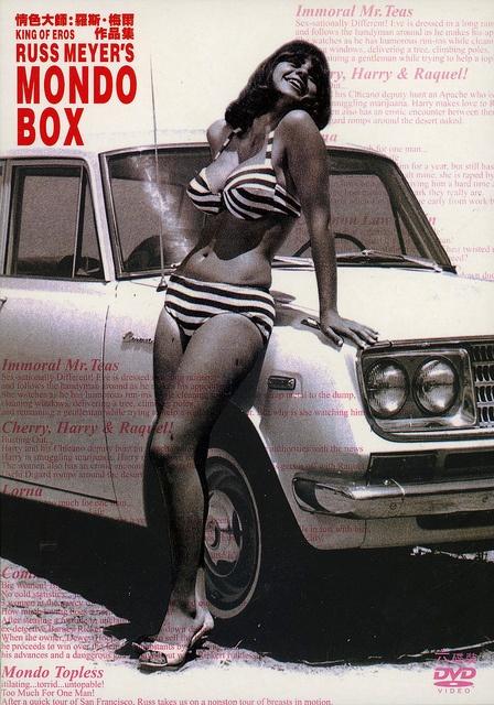 Jyothika xxx sex images