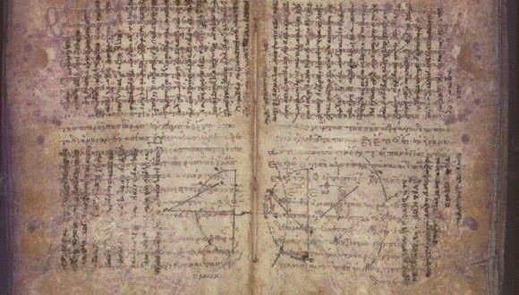 Τα μυστικά του Παλίμψηστου του Αρχιμήδη. | Μαίανδρος