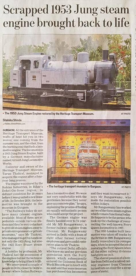 Hindustan Times 14 May'17 #SundayNews #News #Newsapaper #Locomotive #Steam Engine #Museum