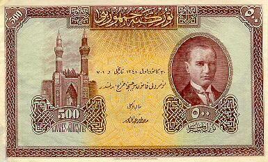 Emisyon 500 Türk lirası (Resim ön yüzünde Solda Sivas Gökmedrese, sağda Atatürk )