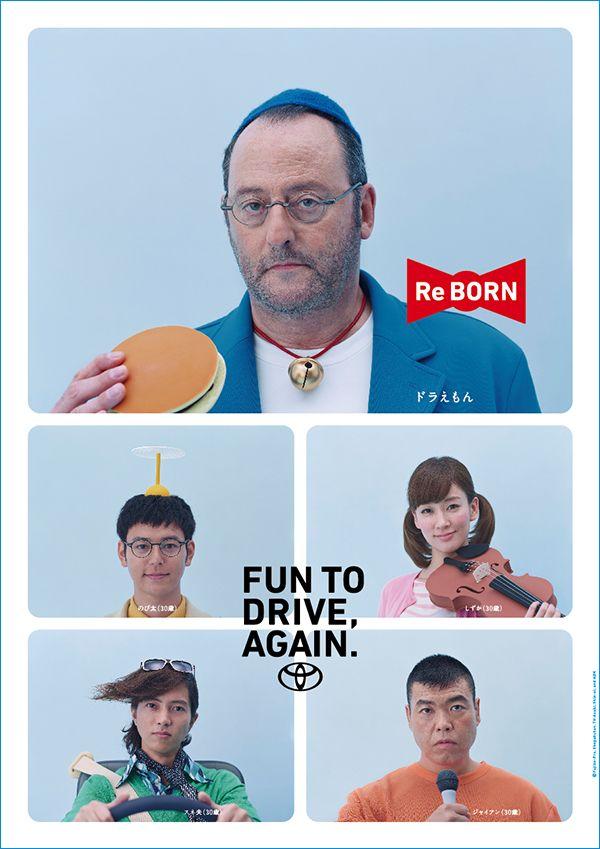 TOYOTA ReBORN Campaignの雑誌広告