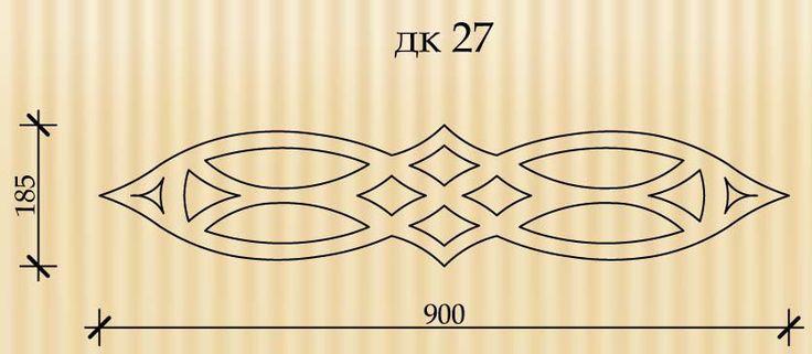 дк 27                                                                                                                                                                                 More
