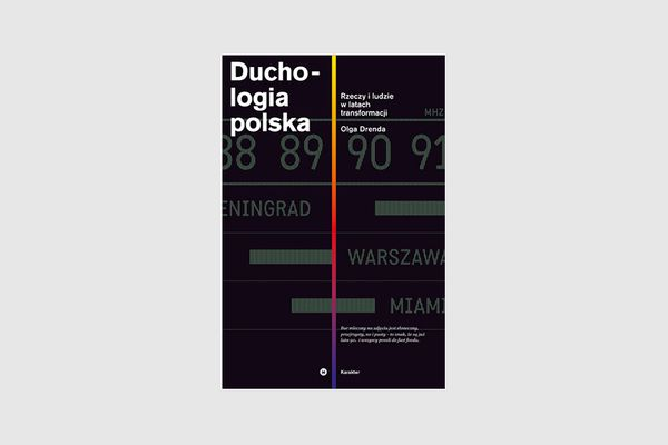 supersalon-duchologia-polska-001.jpg (600×400)