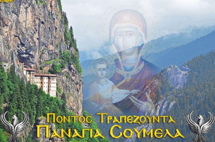 Pontos Panagia Soumela - Sumela Monastery by Hellenicfighter on ...