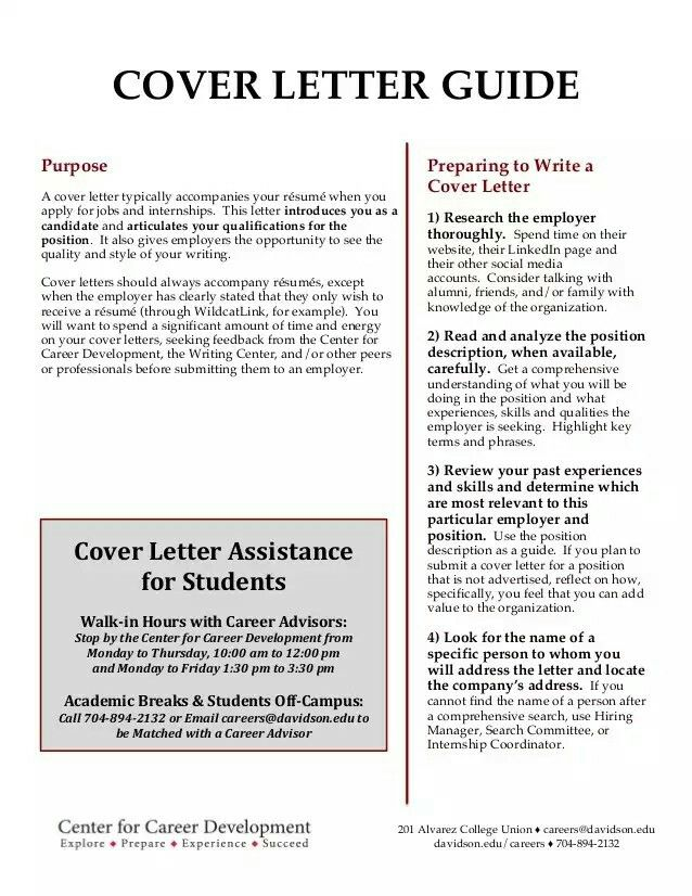 how to write a cover letter for college davidson college cover letter guide - Resume Cover Letter Key Phrases