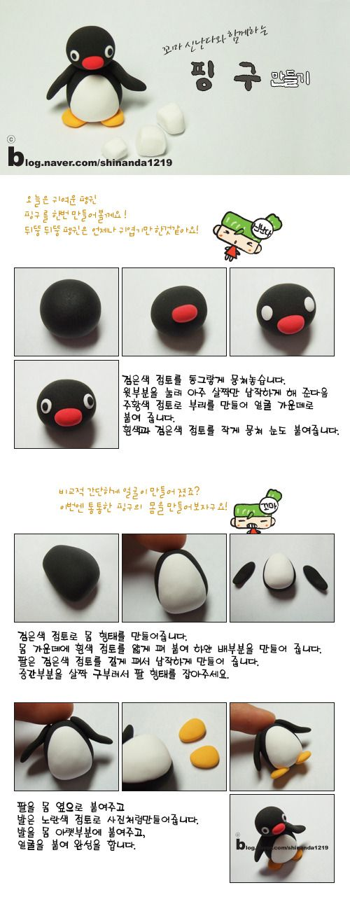 How to make Pingu for the cake (How To Make Clay Step By Step)