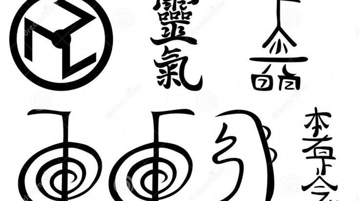 La signification des Symboles Reiki – Terre Nouvelle