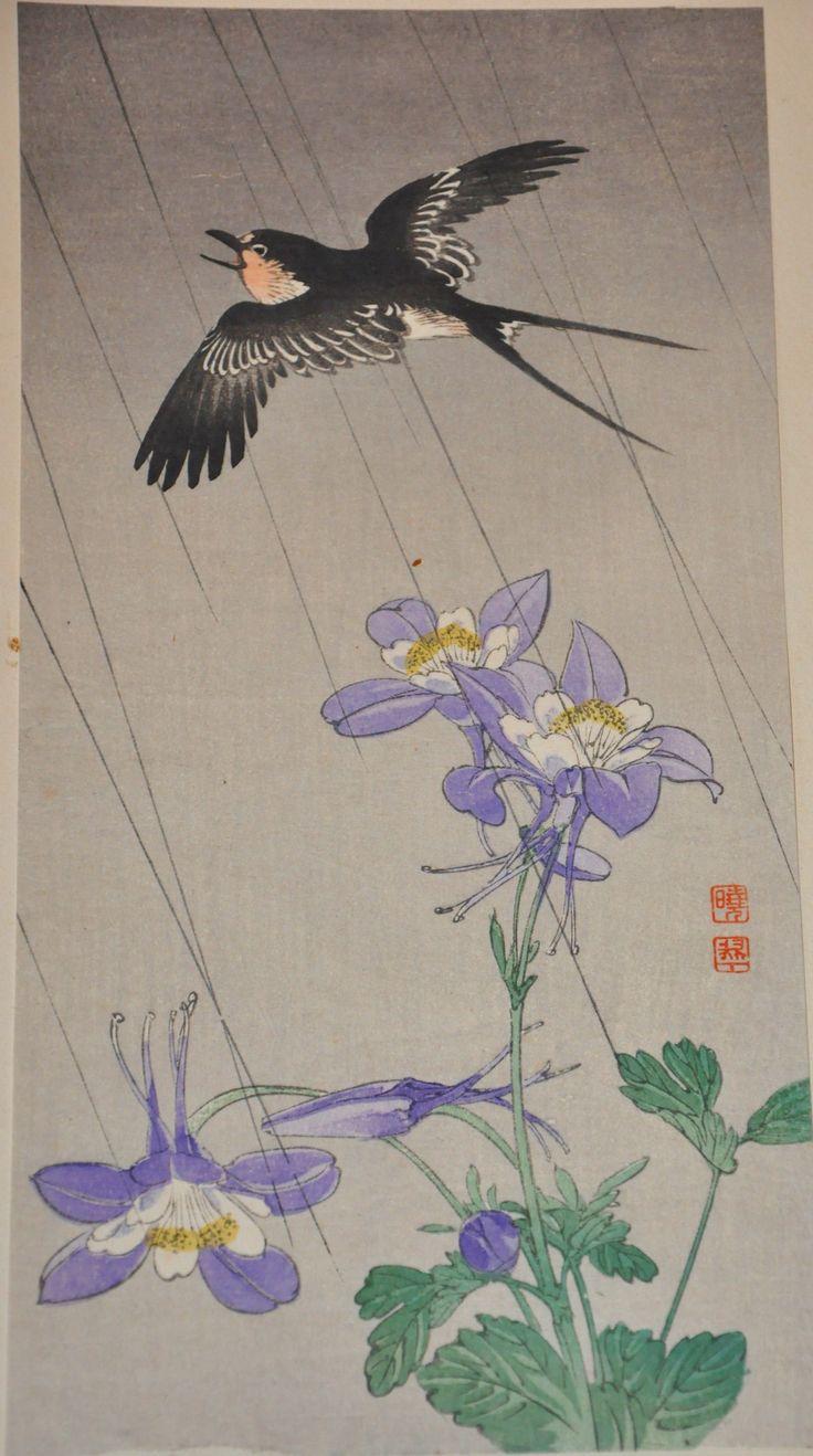 Original Gyosui Suzuki Japanese Woodblock Print Hummingbird and Columbine in Rain