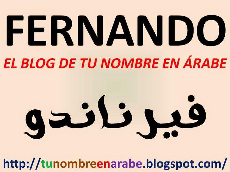 como se escribe fernando en arabe