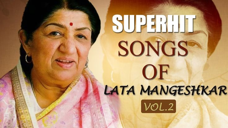 Super Hit Songs Of Lata Mangeshkar Just 1 Click On Image and Get Easily.