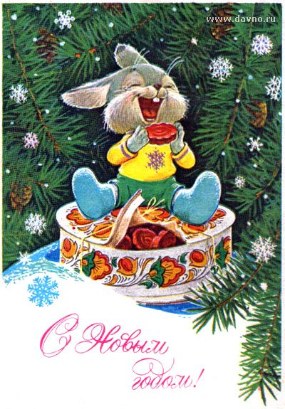 Зайчонок на коробке конфет открытка