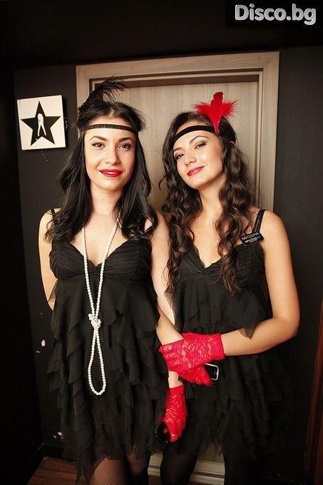 Disco.BG – :: Disco Bar BRILIANTIN Sofia BULGARIA presents CABARET PARTY 24.10.2013 ::