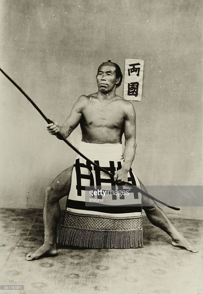 '[Japanese] athlete'. 1869/70. Photograph by Wilhelm Burger (No. 589). (Photo by…