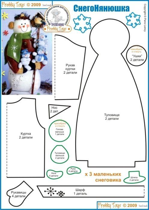 AMARNA ARTESANATO E IMAGENS: BONECOS DE NATAL EM TECIDO - COM MOLDE - clique nas imagens para ampliá-las