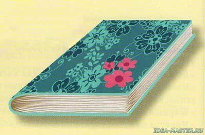Как обернуть книгу, как сделать обложку для книги