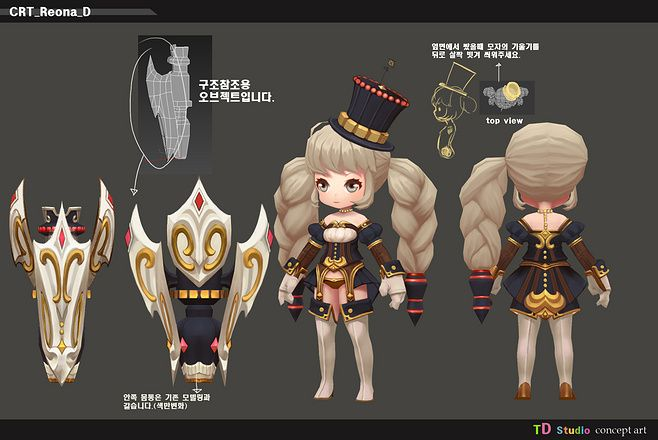 Heroes Wanted-Reona_by NHN Studio 629_from NAVER_from ?_點開有其他人物