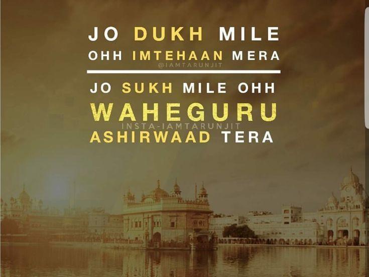 Waheguruji | Bottles | Pinterest | Sikh quotes, Gurbani ...