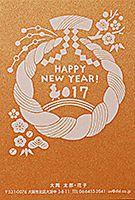 2017年 酉年 年賀状デザイン大募集[2015年 採用作品]大同印刷所