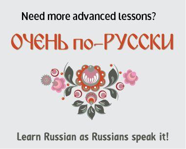 Le verbe de cette leçon est: бе́гать. Verbe de mouvement. Première conjugaison. Non-réflexive. Signification: courir. Perfectif - побе́гать, сбе