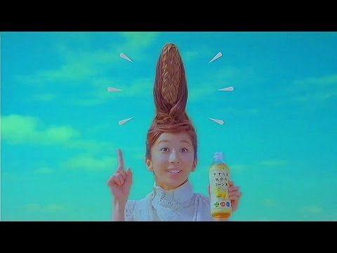 いいなCM ポッカ やすらぎ気分のコーン茶 「優香 初コーン茶」篇 - YouTube