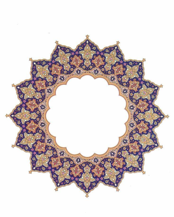Posta Minela Rakovac Outlook Islamic Art Pattern Islamic Art Calligraphy Iranian Art