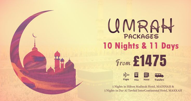 #UmrahPackages - 10 #Nights & 11 #Days 5 Nights in #HiltonMadinahHotel in #Madinah 5 Nights in #DarAlTawhidInterContinentalHotel in #Makkah From £ 1475 PP* Call for Booking: +44 (020) 88191431