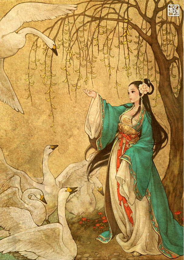 Wild Swans by Na Young Wu