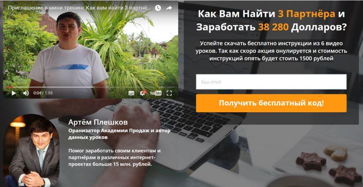100kursov.com | Алексей Мельянок