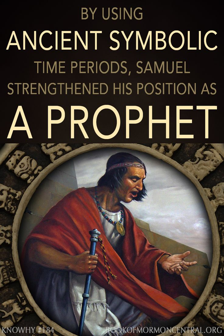 When Samuel the Lamanite prophesied, he specifically mentioned the durations of 400 years and 5 years. Learn how some scholars think this duration is significant to some ancient New World cultures and how it legitimizes Samuel as a prophet.  https://knowhy.bookofmormoncentral.org/content/why-did-samuel-make-such-chronologically-precise-prophecies #Ancient #Time #BookofMormon #LDS #Mormon #Maya #Faith #Knowhy