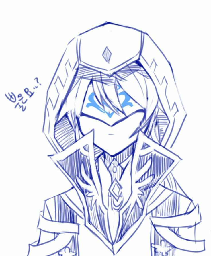 Solace (Elsword)